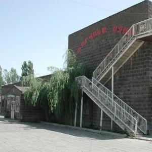Hotelbilleder: Parvana Odjax, Gyumri