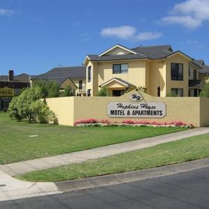 Zdjęcia hotelu: Hopkins House Motel & Apartments, Warrnambool