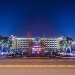 Hotel Pictures: Sun Stone Plaza Hotel, Luan