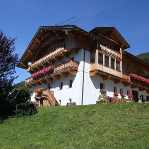 Fotos do Hotel: Oberrieserhof, Heinfels