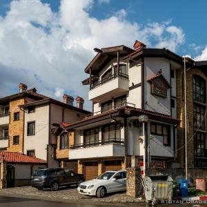 Hotellbilder: Hotel Saint George, Chepelare