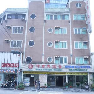 Hotellikuvia: Chantai Hotel, Hualien