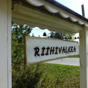 Hotel Pictures: Riihiivalkea Apartments, Kitee