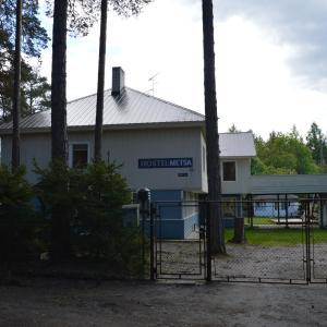 Hotel Pictures: Metsa Hostel, Võsu