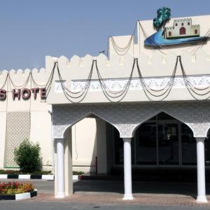 Hotel Pictures: Falaj Daris Hotel, Nizwa
