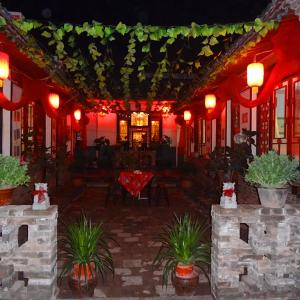 Hotel Pictures: Pingyao Taihe Hostel, Gujiao