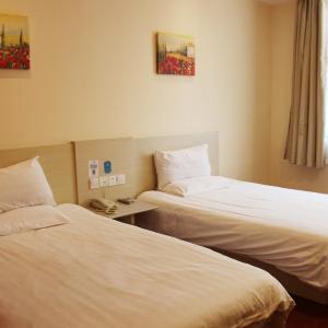 Hotel Pictures: Hanting Express Yangzhou Yizhengzhen State Xi Road, Yizheng