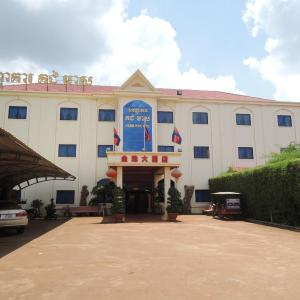 Foto Hotel: Golden Pearl Hotel, Banlung