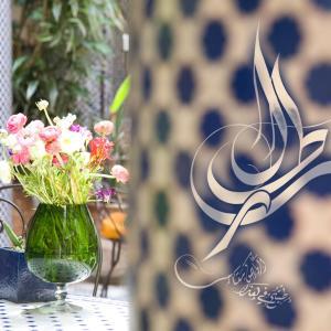 Hotelbilder: Riad Al Bartal, Fès