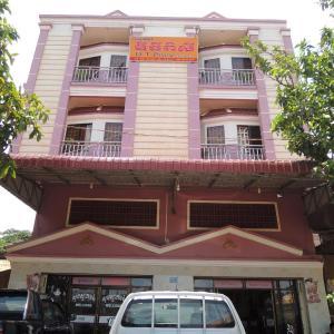 Foto Hotel: D.T Pisey Guesthouse, Banlung