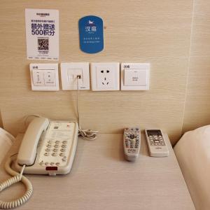 Hotel Pictures: Hanting Express Anshan Computer Mall, Anshan