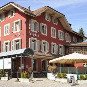 Hotel Pictures: Ziegelhüsi Gastronomie & Hotel, Bern