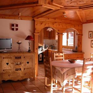 Hotel Pictures: Les Barmés, Champagny-en-Vanoise