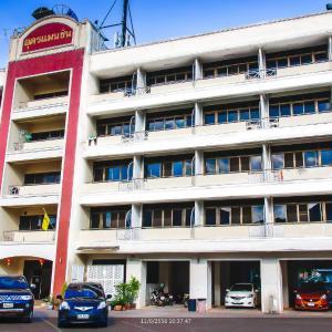 Zdjęcia hotelu: Udon Mansion, Udon Thani