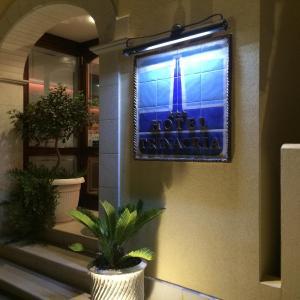Hotelbilleder: Hotel Trinacria, San Vito lo Capo