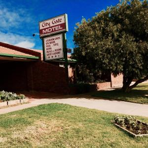 Hotellikuvia: City Gate Motel, Mildura