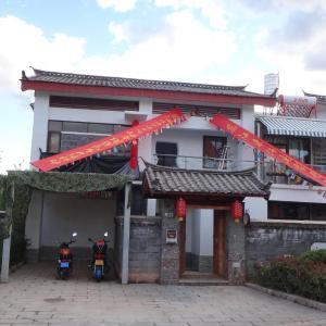 Hotelbilder: Lijiang Shuhe Caravan, Lijiang