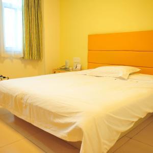 Hotel Pictures: Yin Zuo Jia Yi Hotel Wei Fang Zhu Cheng Mi Zhou Road), Zhucheng