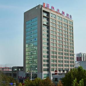 Hotel Pictures: Changcheng Hotel, Changle