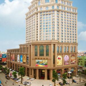 Hotel Pictures: Zhongshan Yinquan Hotel, Zhongshan