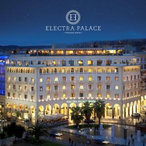 Φωτογραφίες: Electra Palace Thessaloniki, Θεσσαλονίκη