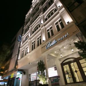 Fotos del hotel: Belllo Hotel JB Central, Johor Bahru