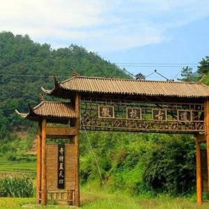 Hotel Pictures: Hui Yun Homestay, Jixi