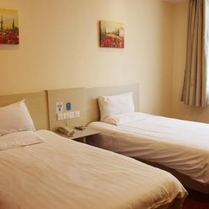 Hotel Pictures: Starway Hotel Taiyuan South Pingyang Rd, Taiyuan