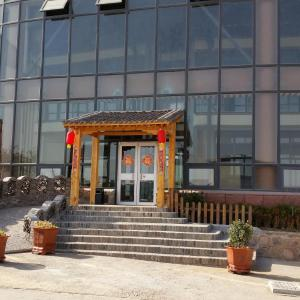 Hotel Pictures: Linzhou Red Flag Canal International Youth Hostel, Linzhou