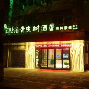 Hotel Pictures: GreenTree Inn Vatica AnHui HuangShan Tunxi Ancient Street East Huangshan Road Hotel, Huangshan