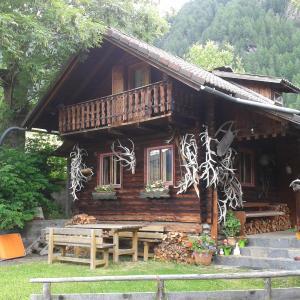 Photos de l'hôtel: Hoferhütte 2, Rennweg