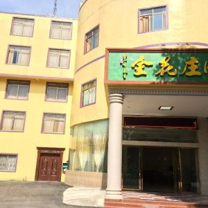 Hotel Pictures: Jinhua Zhuangyuan Chalet, Heng