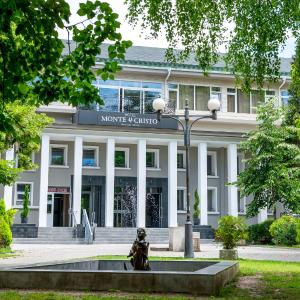 Fotos do Hotel: Hotel Monte Cristo, Blagoevgrad