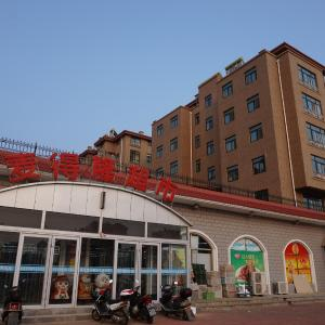 Hotel Pictures: Maidelong Apartment, Changdao