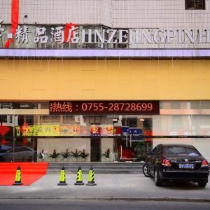 Hotellikuvia: Jinze Boutique Hotel, Shenzhen