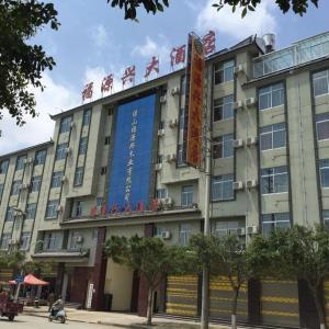 Hotel Pictures: Baoshan Fuyuanxing Hotel, Baoshan