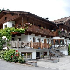 Fotos do Hotel: Kashütte, Hippach