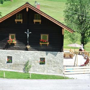 Φωτογραφίες: Buckelmühle, Sankt Veit im Pongau