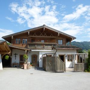 Zdjęcia hotelu: Appartementhaus Sonnblick Hochkönig, Mühlbach am Hochkönig