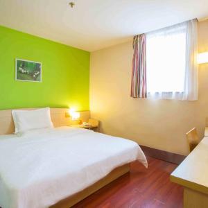 Fotografie hotelů: 7Days Inn Tianjin Fukang Road Wangding Embankment, Tianjin