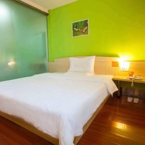 Hotel Pictures: 7Days Inn Baiyin Renmin Road Bus Station, Baiyin