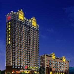 Hotel Pictures: Zhaorui International Hotel, Wuhan