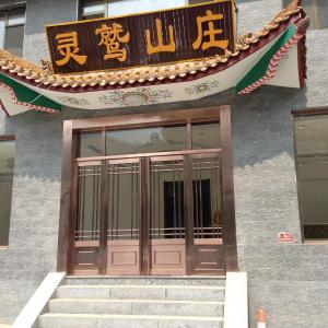 Hotel Pictures: Wutaishan Lingjiu Inn, Fanshi