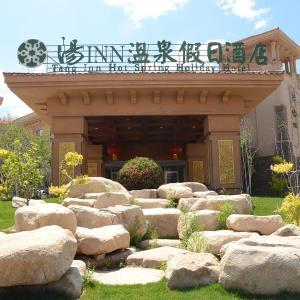 Hotel Pictures: Chongli Tang Inn Hot Spring Holiday Hotel, Chongli