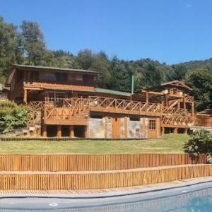 Фотографии отеля: Refugio de Montaña Las Mentas, Amargos
