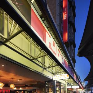 酒店图片: ibis Perth, 珀斯
