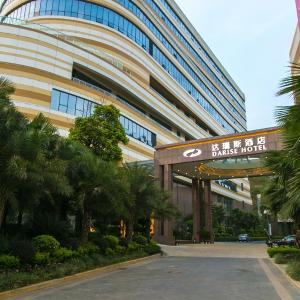 Hotel Pictures: Darise Hotel Dongfang Time Square, Yunfu