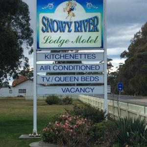 Photos de l'hôtel: Snowy River Lodge Motel, Orbost