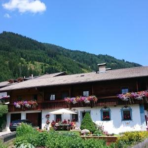 Hotellbilder: Haus Scherer, Obertilliach