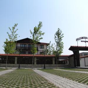 酒店图片: Rodopska house, Asenovgrad